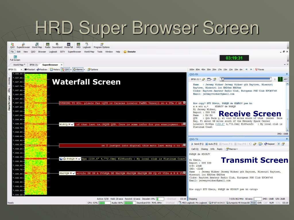 HRD Super Browser Screen