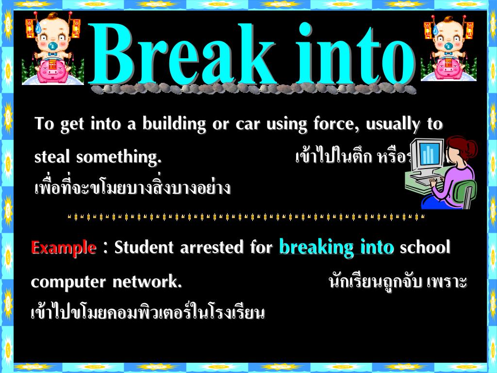 Break into