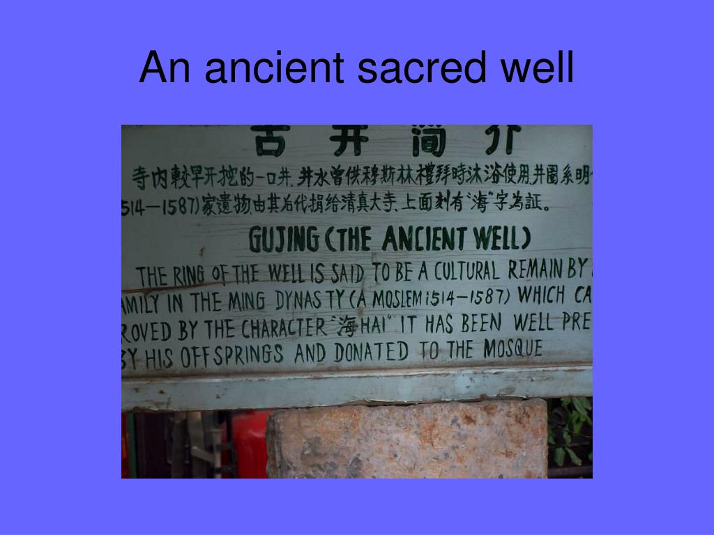 An ancient sacred well