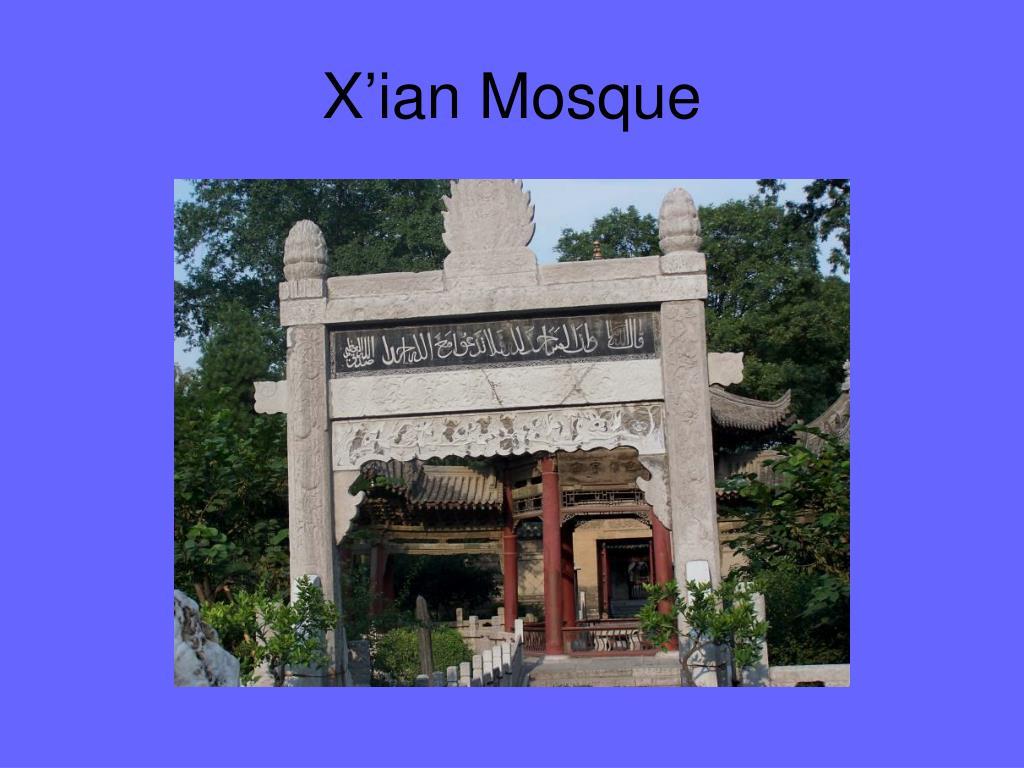 X'ian Mosque