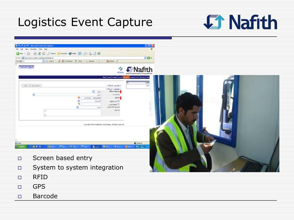 Logistics Event Capture