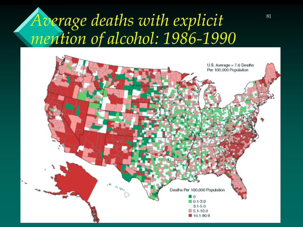 Average deaths with explicit mention of alcohol: 1986-1990