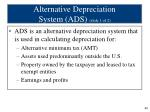 alternative depreciation system ads slide 1 of 2