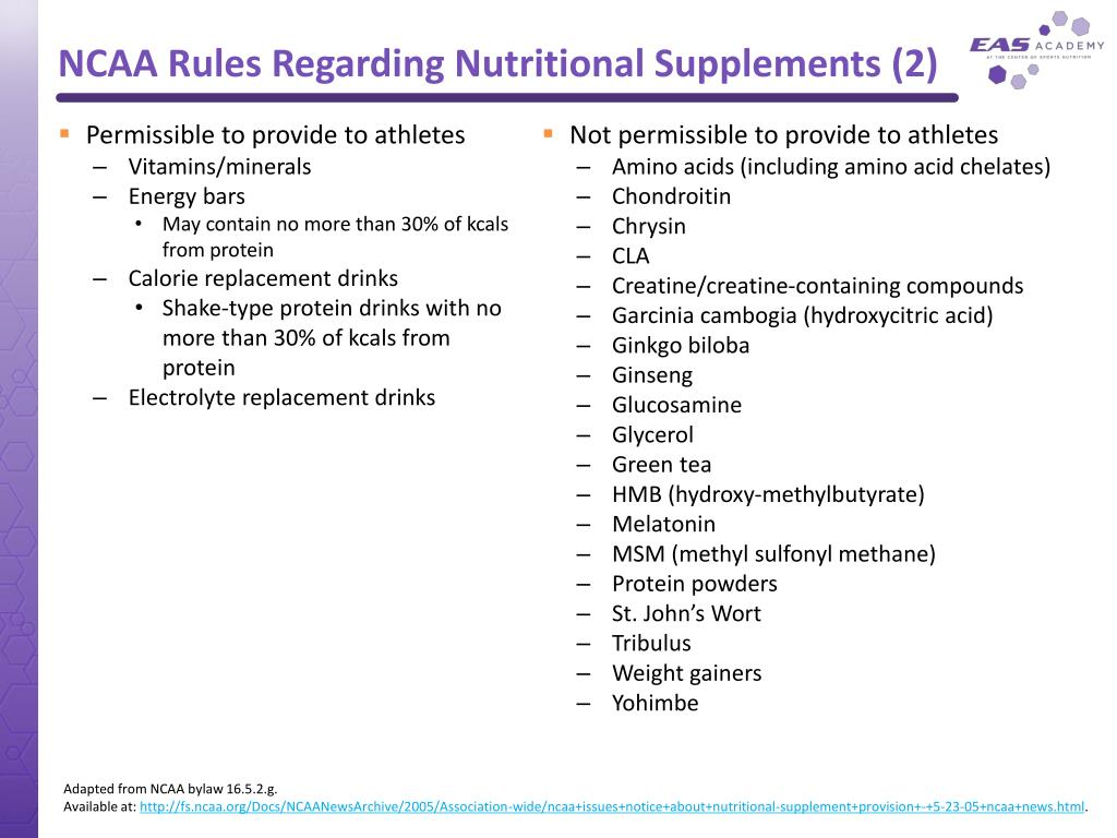 NCAA Rules Regarding Nutritional Supplements (2)