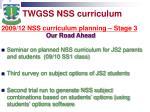twgss nss curriculum27