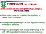 twgss nss curriculum28
