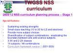 twgss nss curriculum4