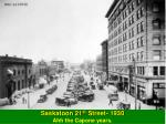 saskatoon 21 st street 1930 ahh the capone years