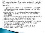 ec regulation for non animal origin foods
