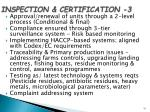 inspection certification 3