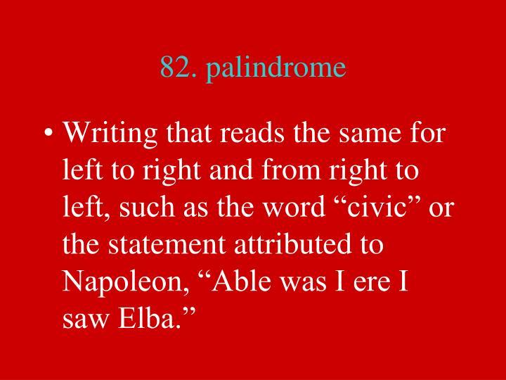 82. palindrome