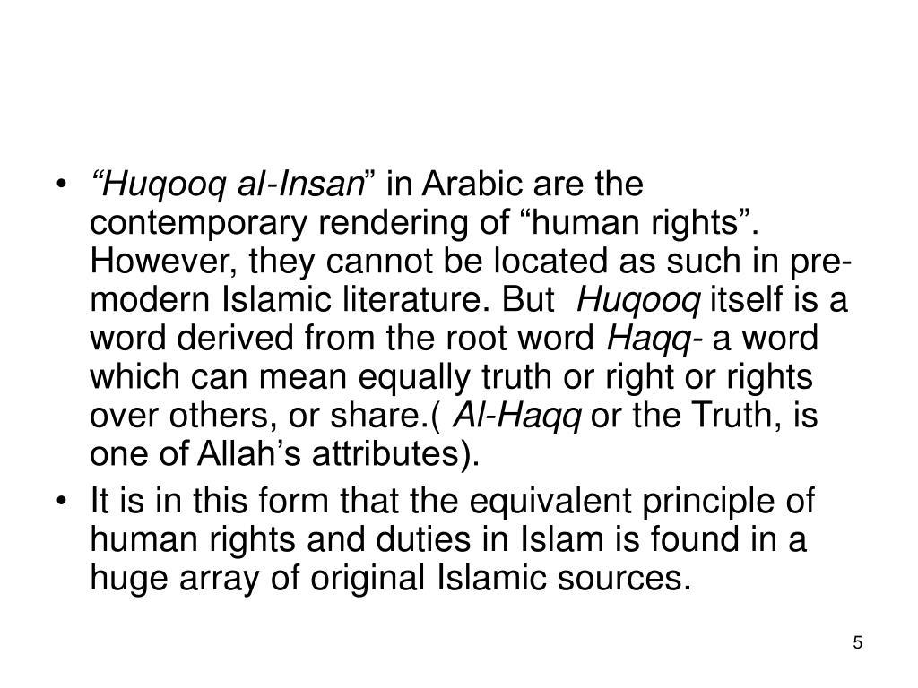 """""""Huqooq al-Insan"""