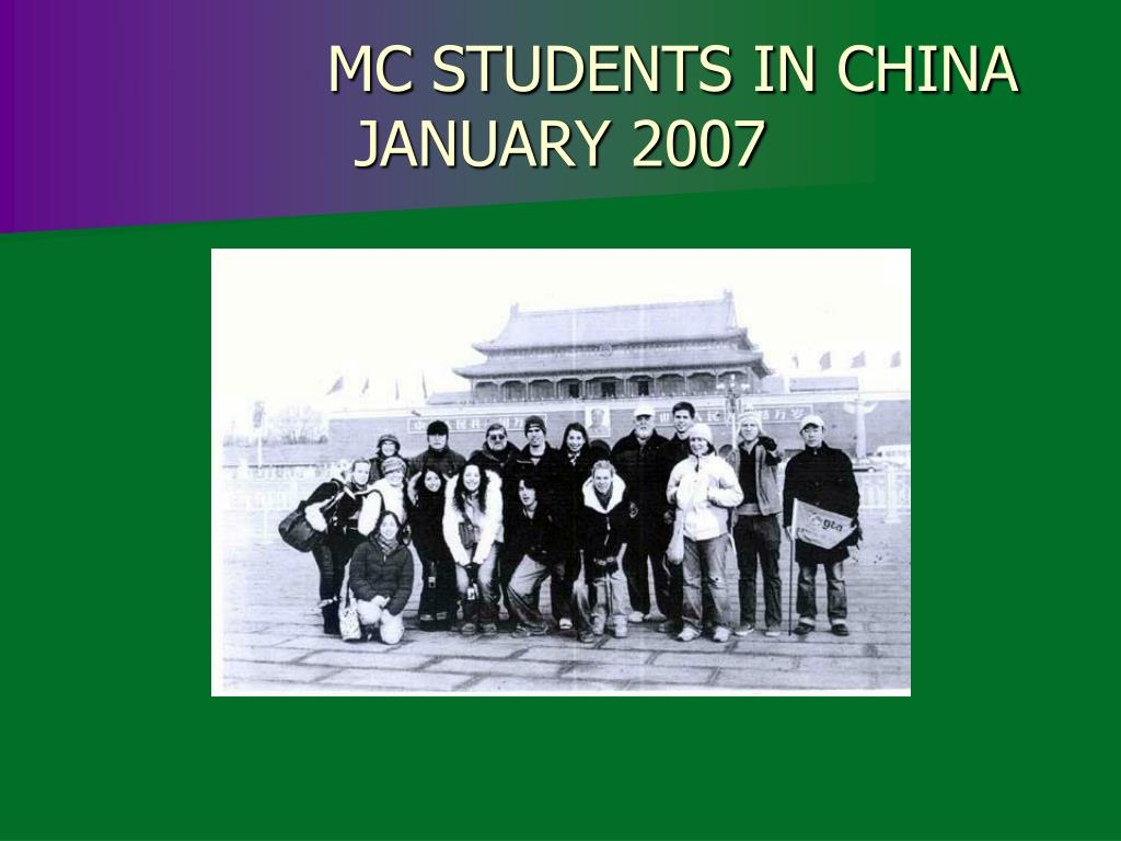 MC STUDENTS IN CHINA JANUARY 2007