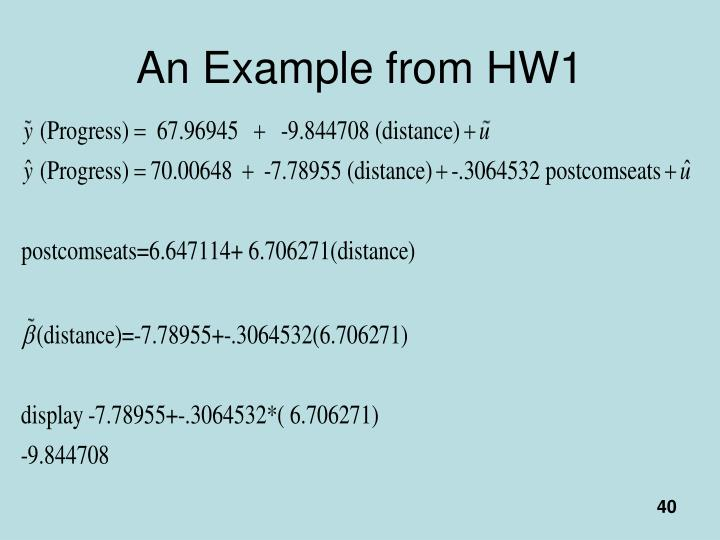 An Example from HW1