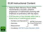 elm instructional content