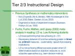 tier 2 3 instructional design