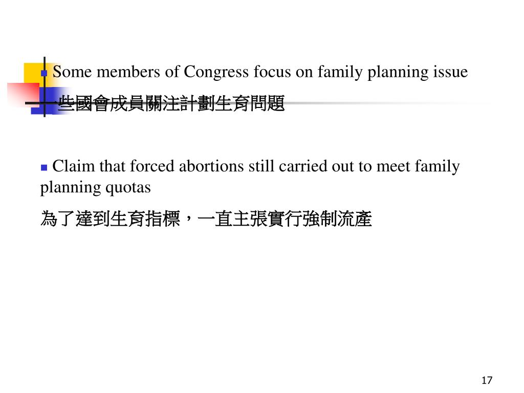Some members of Congress focus on family planning issue