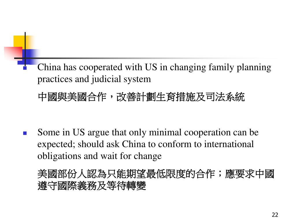 China has cooperated with US in changing family planning practices and judicial system