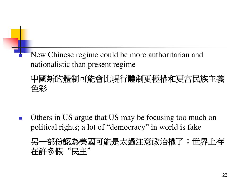 New Chinese regime could be more authoritarian and nationalistic than present regime