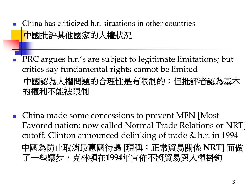 China has criticized h.r. situations in other countries