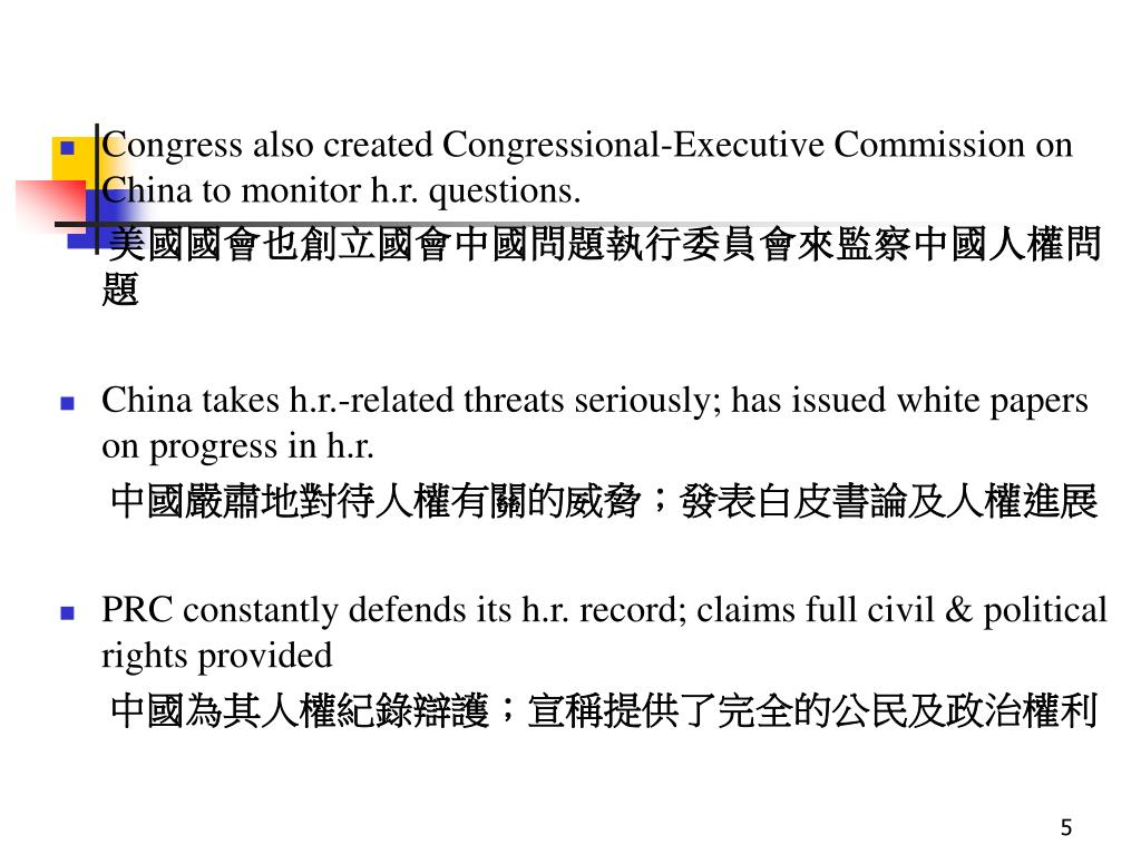 Congress also created Congressional-Executive Commission on China to monitor h.r. questions.