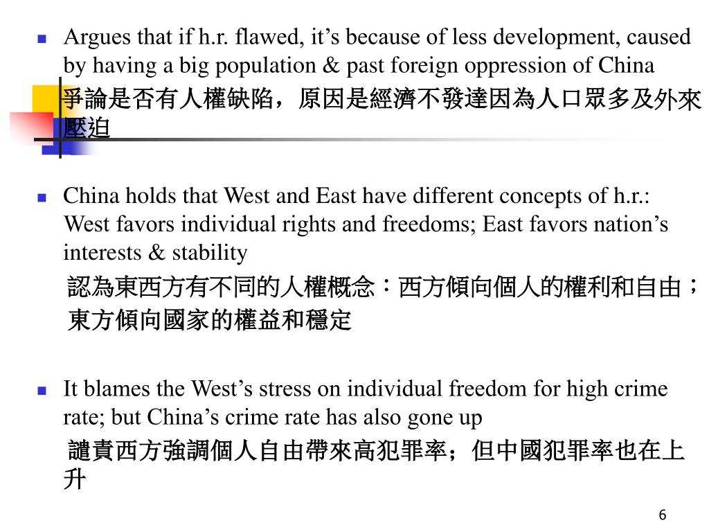 Argues that if h.r. flawed, it's because of less development, caused by having a big population & past foreign oppression of China