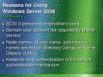 reasons for using windows server 2008 key benefits