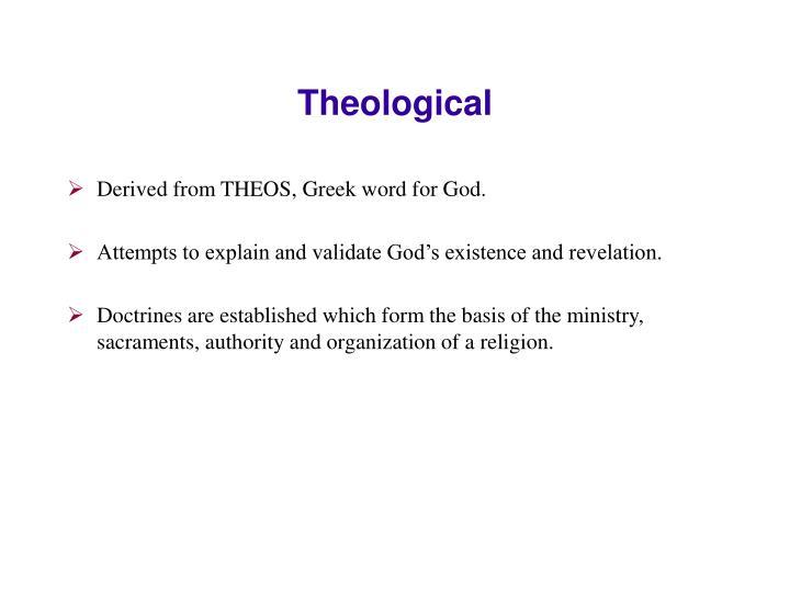 Theological
