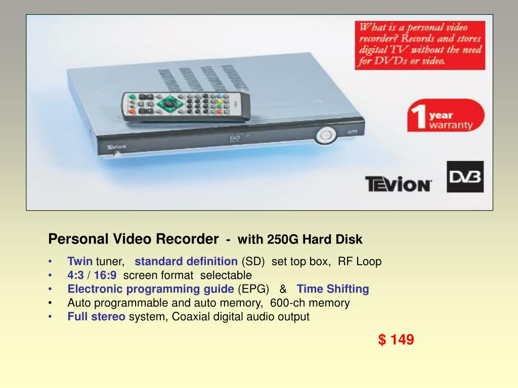 Personal Video Recorder