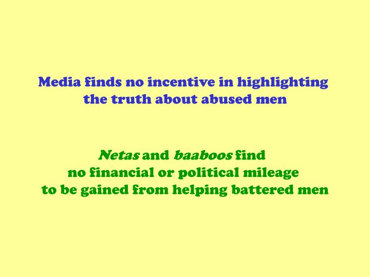 Media finds no incentive in highlighting