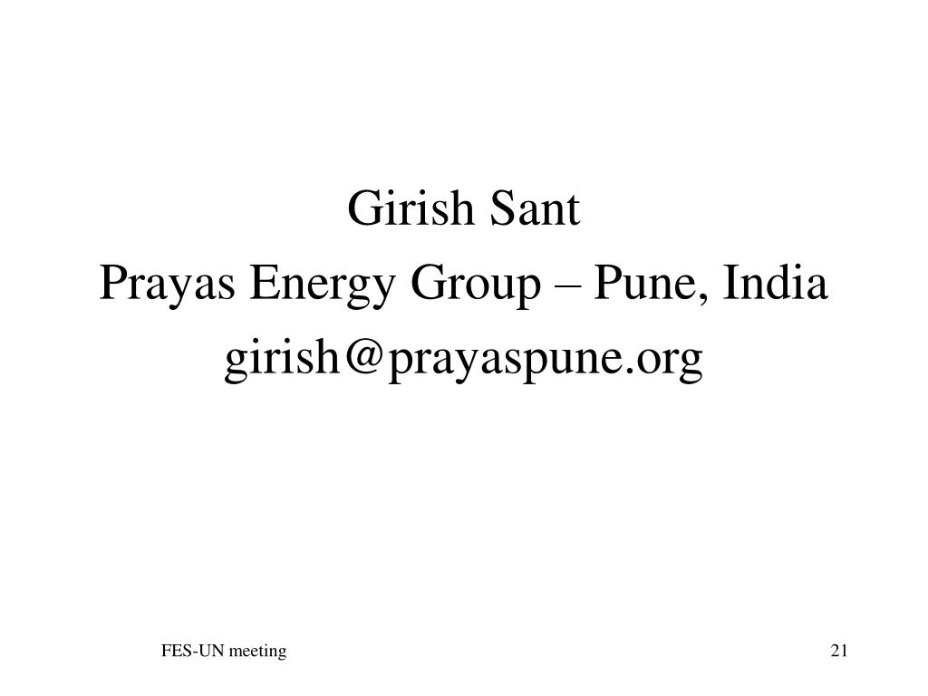 Girish Sant