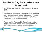 district vs city plan which one do we use