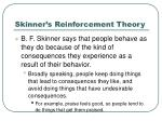 skinner s reinforcement theory