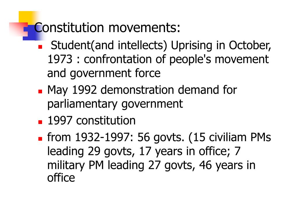 Constitution movements: