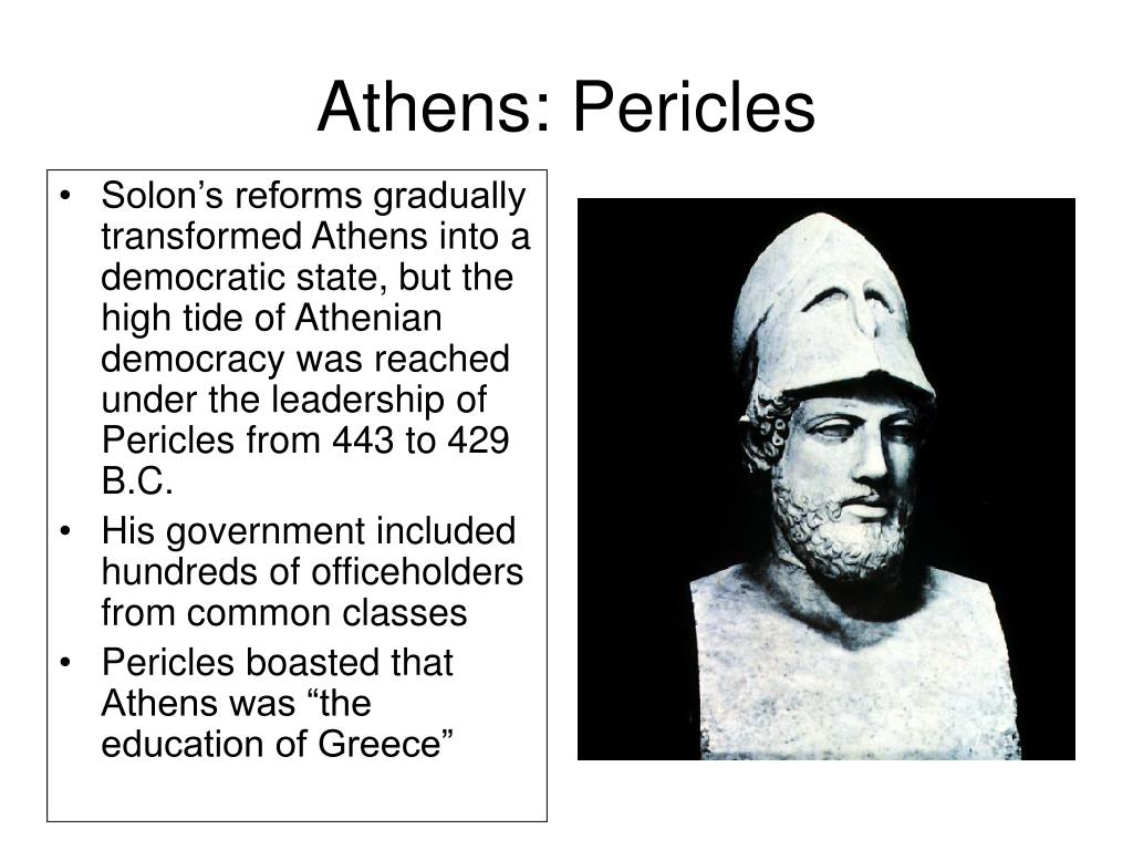 Athens: Pericles