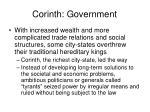 corinth government