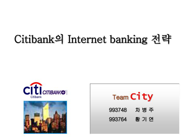 role of internet banking and society