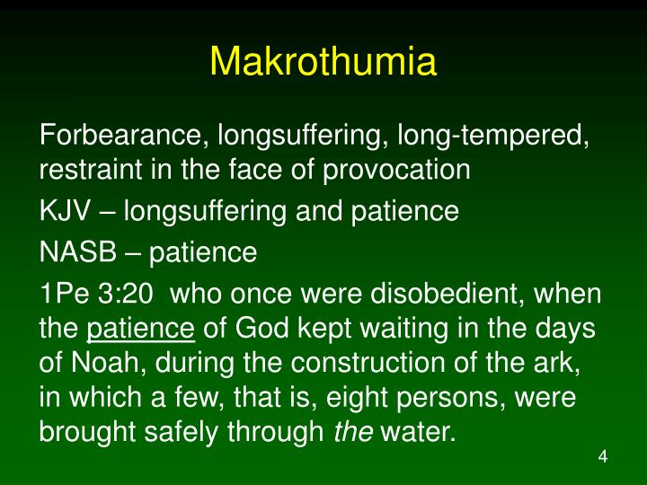 Makrothumia