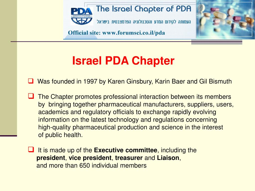 Israel PDA Chapter