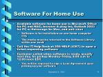 software for home use