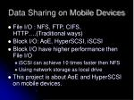 data sharing on mobile devices