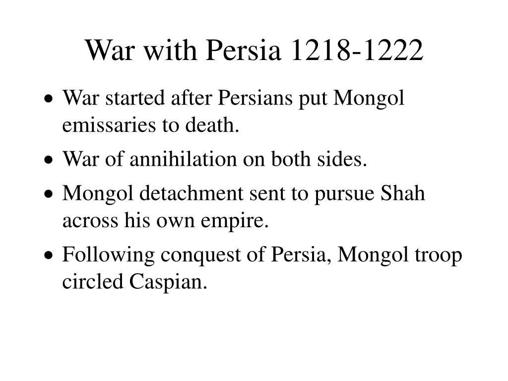 War with Persia 1218-1222