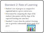 standard 2 rate of learning