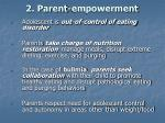 2 parent empowerment