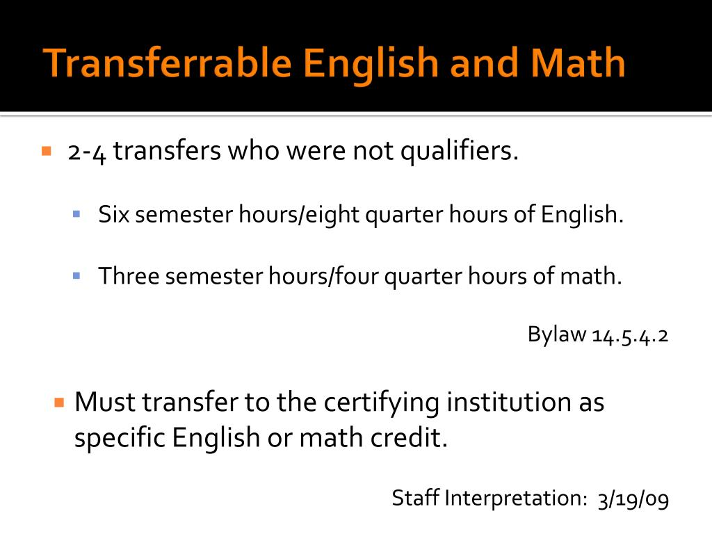 Transferrable English and Math