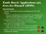 mile borel applications aux jeux des hazard 19387