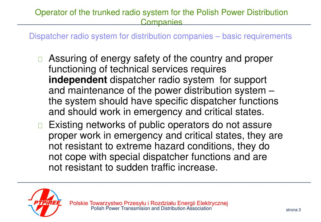 Dispatcher radio system for distribution companies – basic requirements