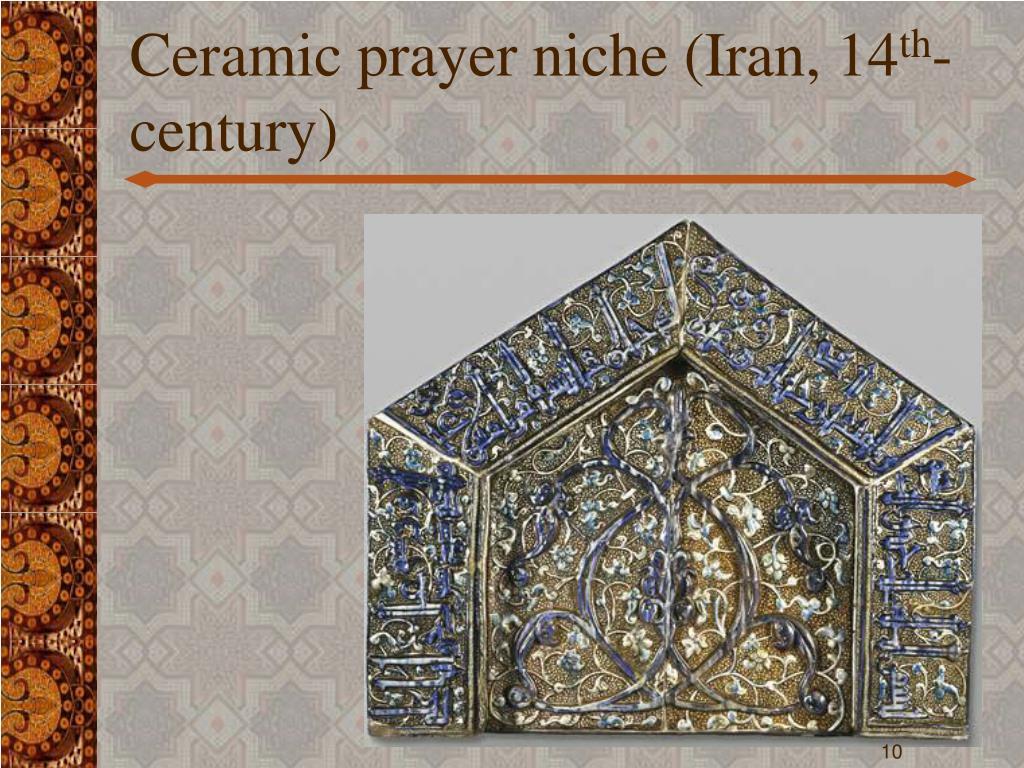 Ceramic prayer niche (Iran, 14