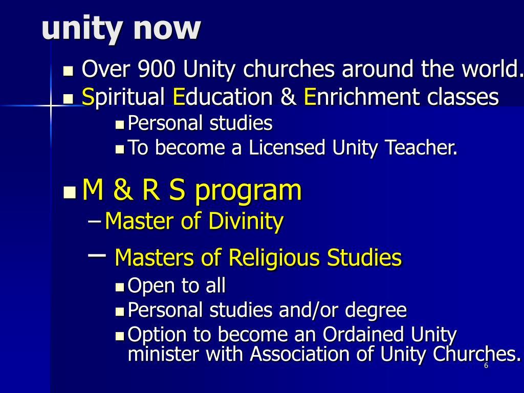 unity now