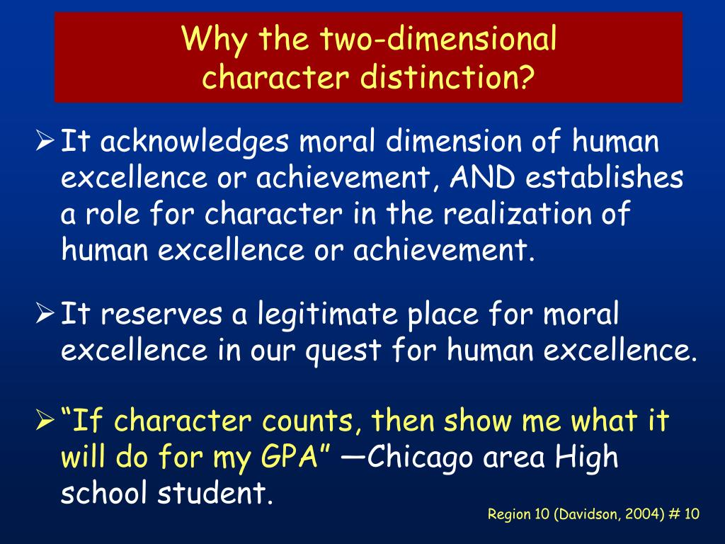 Why the two-dimensional